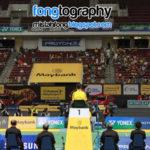 Malaysia Badminton Open 2012