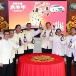 Guinness Anchor Berhad & Tiger Beer's CNY 2014 Media Launch