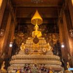 Bangkok Trip 2014