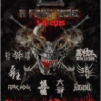 A Fest 2015