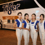 Tiger White Draught Launch