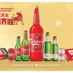 Celebrate Prosperity, Cheers Together this CNY 2021 with Carlsberg!